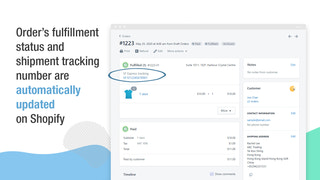 Order's status and shipment tracking no. are auto updated