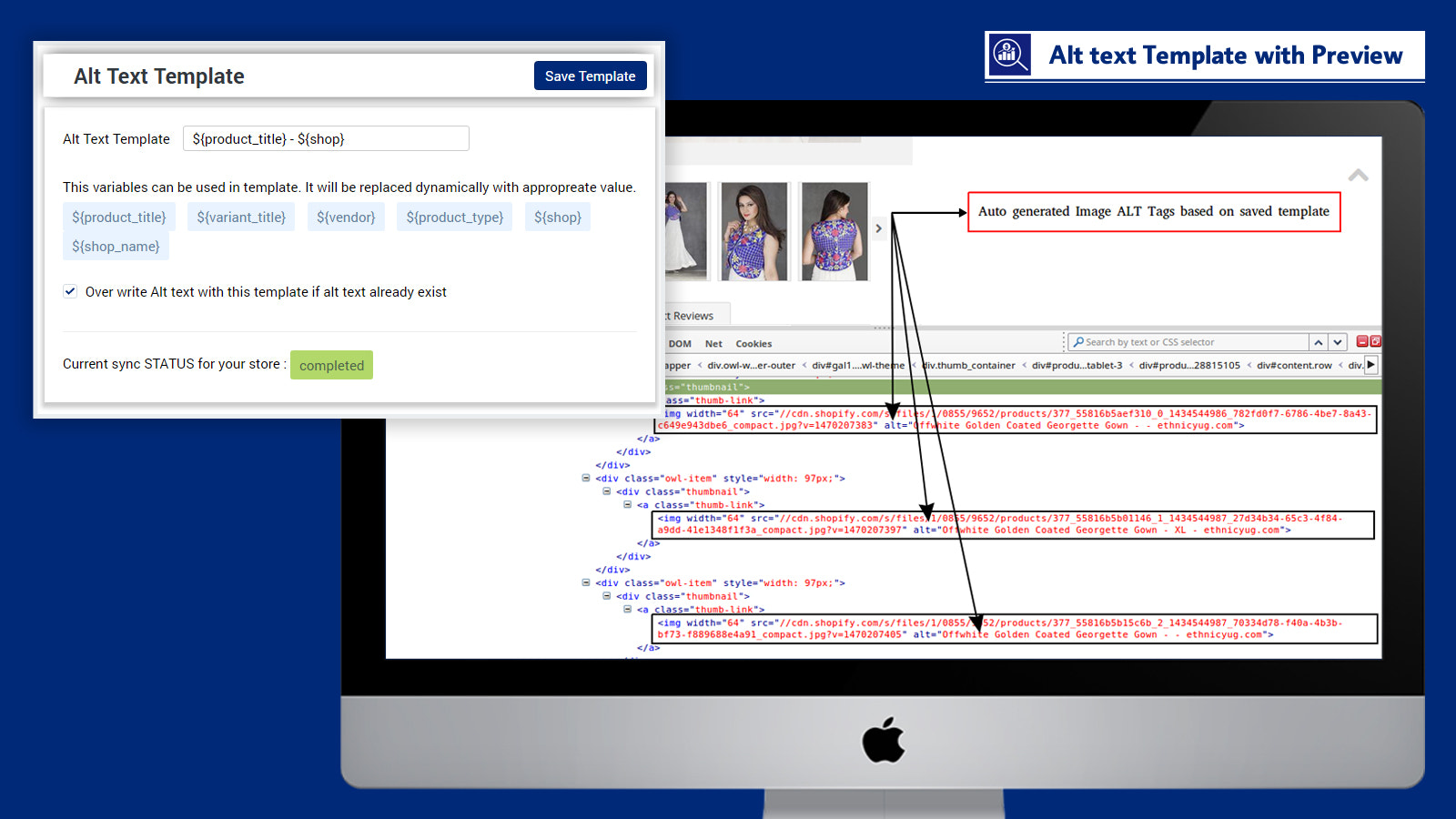 ALT tags / text for product images, dynamic and automatic