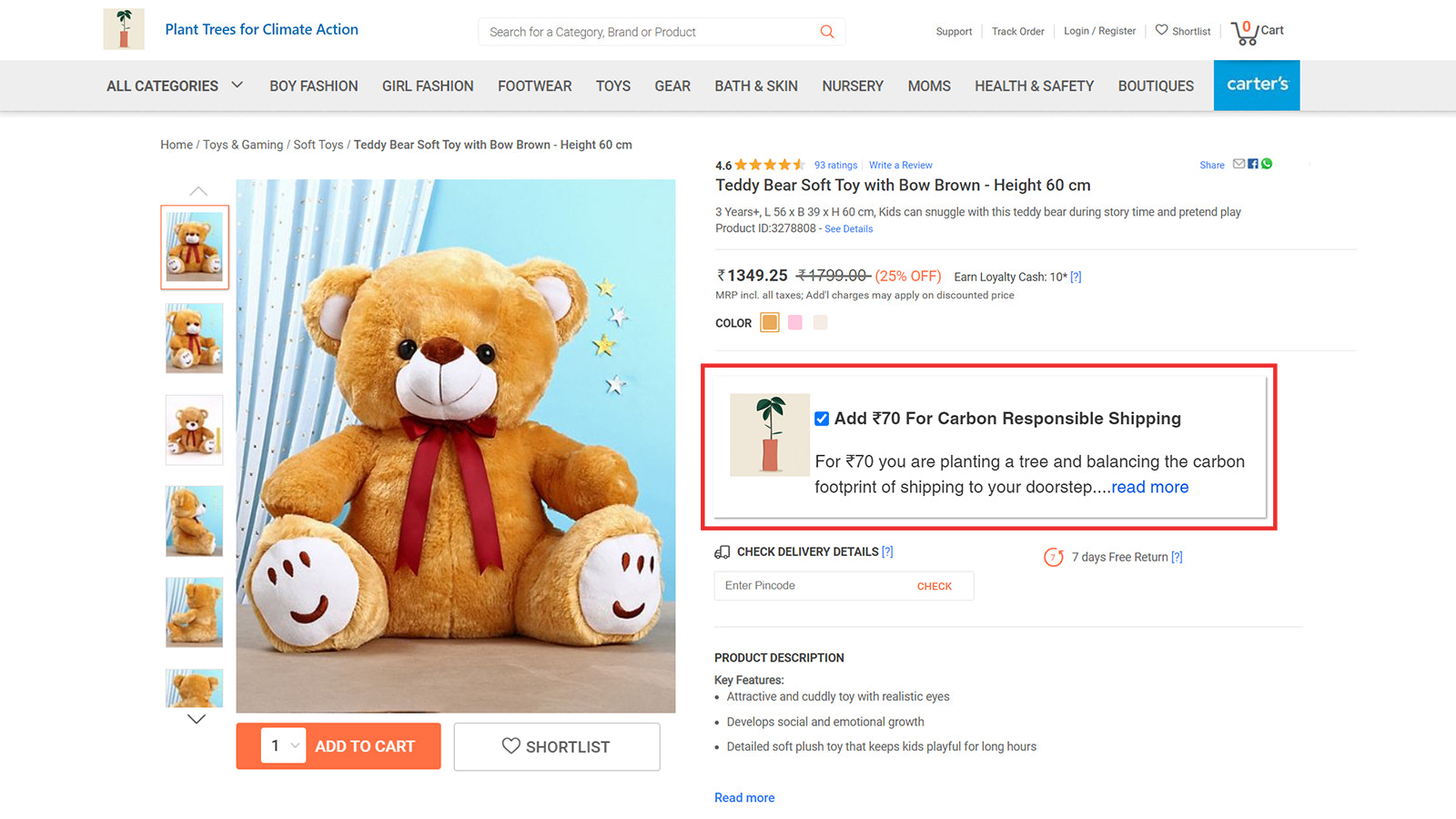 Donation section in Product page