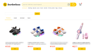 Product selection page