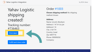 Print  label with Yahav Logistics tracking number