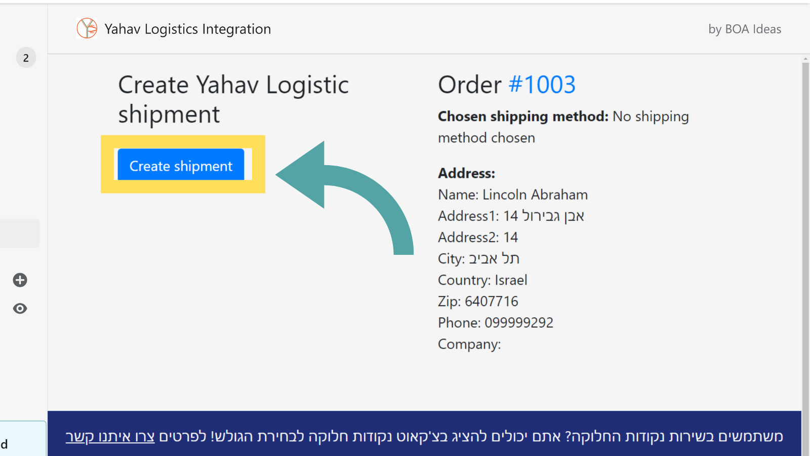 one click a new Yahav Logistics shipment with order information