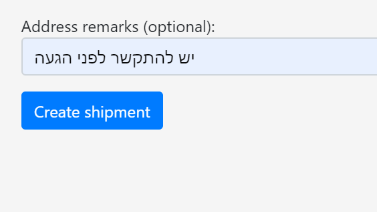 Add remarks for shipments