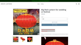 Banner and badge will show in your website