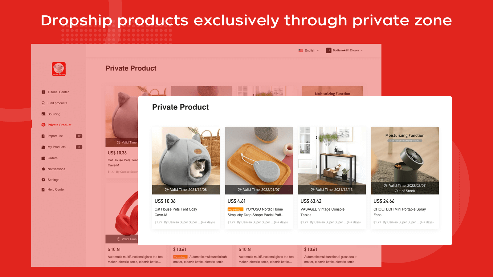 Sell products exclusively through private zone
