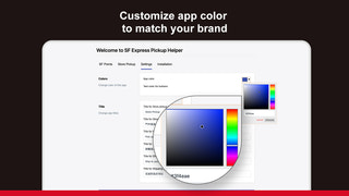 Customize app color to match your brand