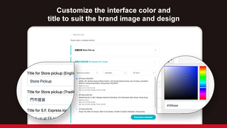 Customize app color and headings to match your brand