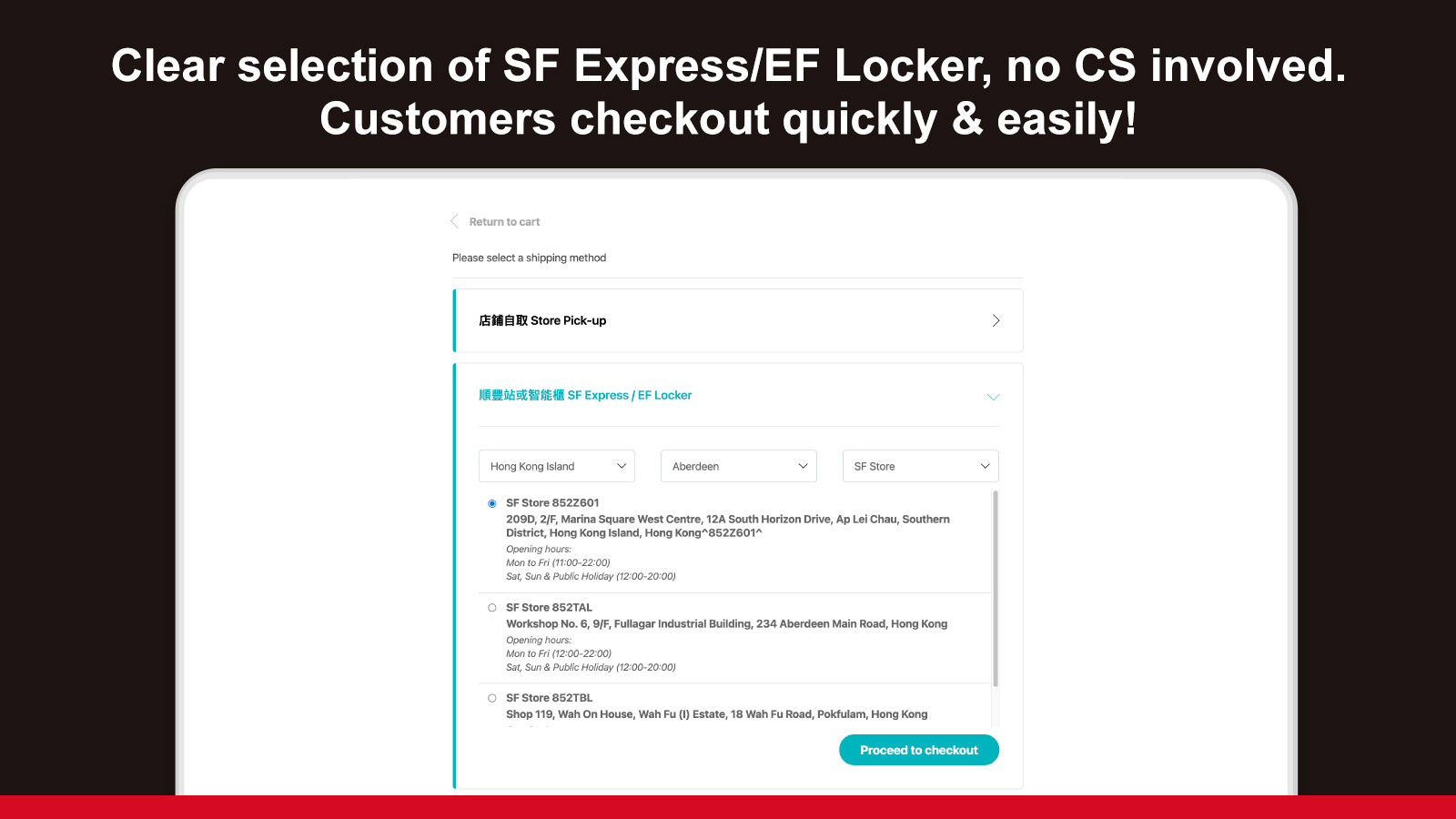 Let customers select sf express places as pickup location