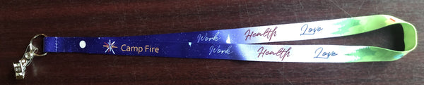Night Sky Lanyard