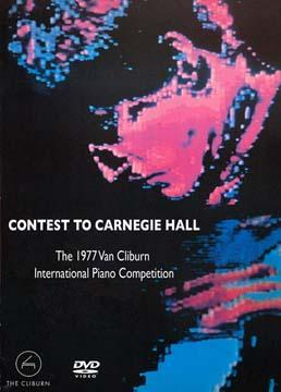 Fifth Cliburn Competition (1977) Documentary DVD: Contest to Carnegie Hall