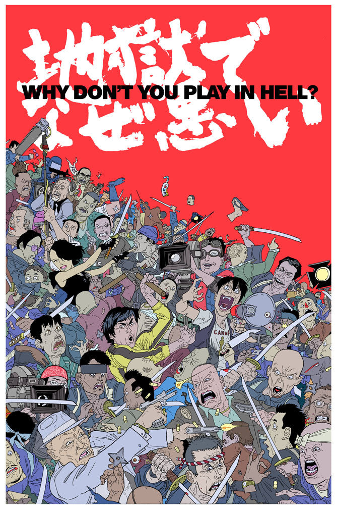"""Why Don't You Play In Hell?"" poster"