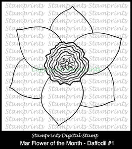 March Flower of the Month - Daffodil #1 (TLS-1728) Digital Stamp. Cardmaking.