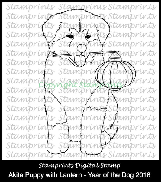 Year of the Dog 2018 - Akita Puppy with Lantern (TLS-1724) Digital Stamp.