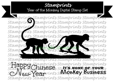Digital Stamp Set - Year of the Monkey (by Stamprints)