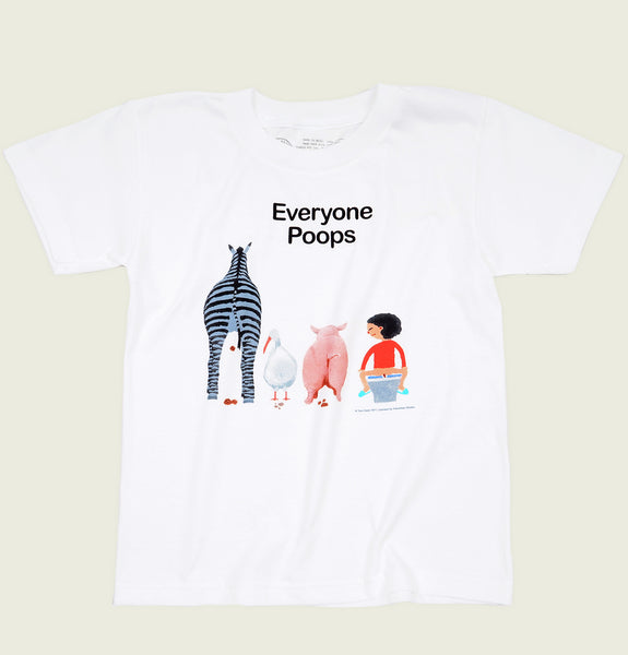 EVERYONE POOPS Kid's T-shirt - Tees.ca