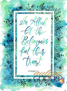 At-Tawbah, verse 51: The Reminder Series | Qur'an Ayat Art [ INSTANT DOWNLOAD ]