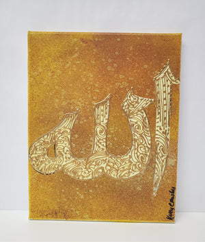Allah in yellow and gold (9.5 x 11.5 inches)