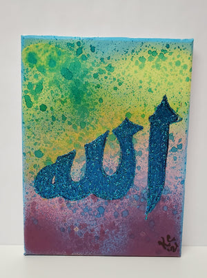 Allah (God)  (7 x 9.5 inches)