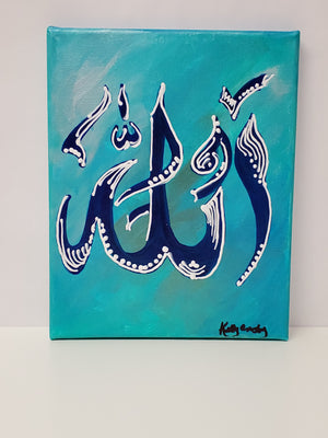 Allah in Navy blue and Turquoise (8 x 10 inches)