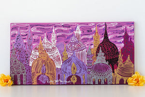 Little Purple Mosque Painting (12 x 24 inches)