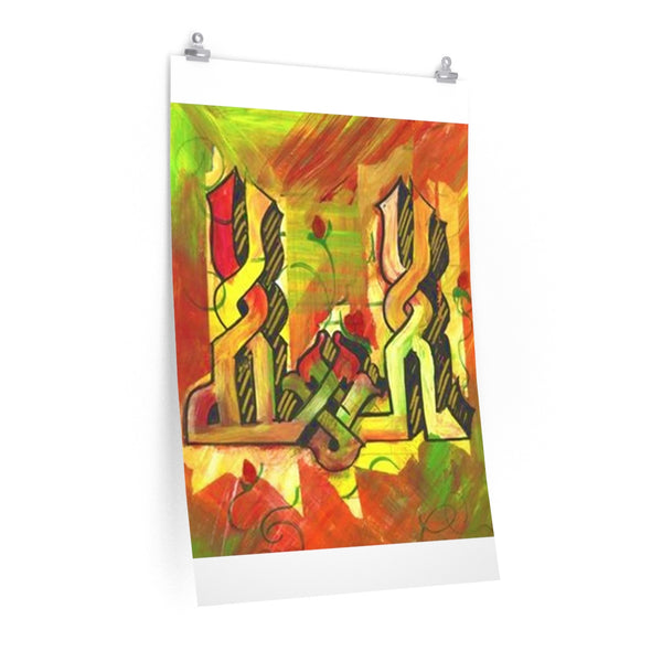 Allah in Kufic Style Posters
