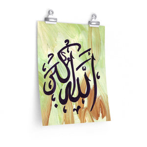 Allahu Akbar (God is Most Great) Posters
