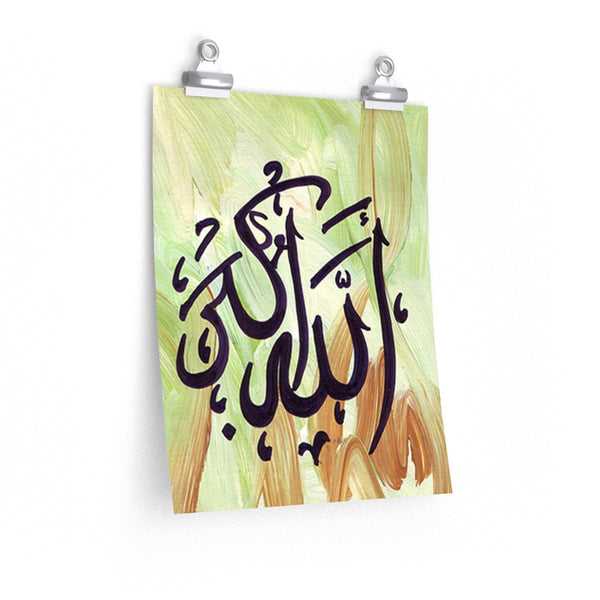 Allahu Akbar (God is Greater) Posters
