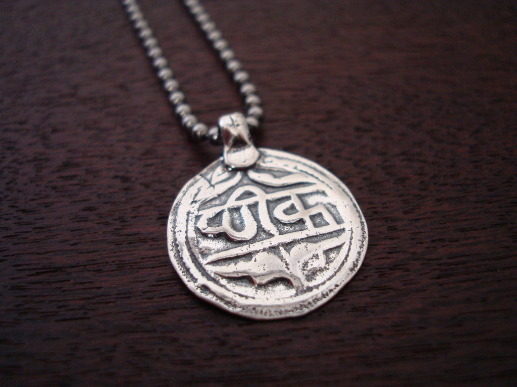 Mens Sterling Good Health Mantra Necklace