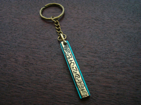 Lotus Mantra Key Chain