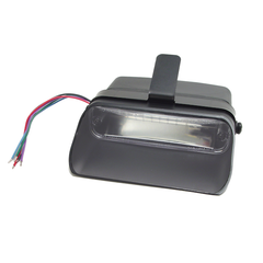 Nova Microdash Preemption Light