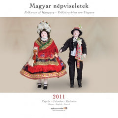 Hungarian Folk Costumes - Wall Calendar