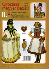 Hungarian folk costumes paper dolls