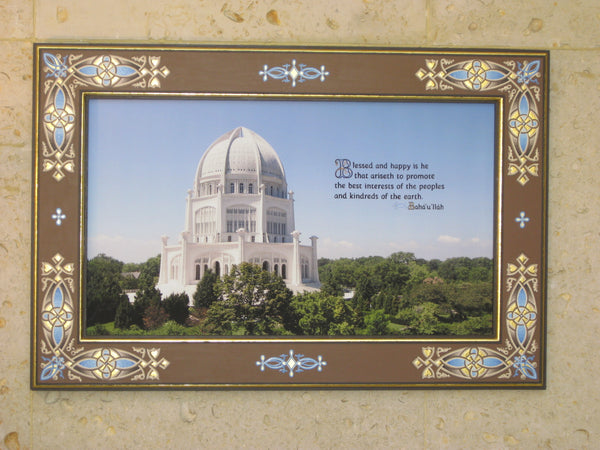 Frame and Calligraphy for the Bahá'í National Center Lobby
