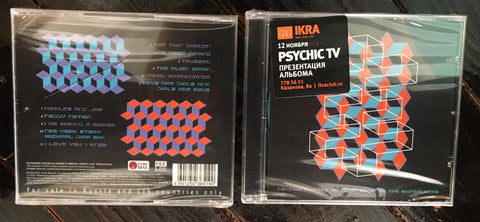 Psychic TV/ PTV3 - Mr. Alien Brain Vs. The Skinwalkers Russian CD
