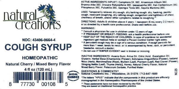 Cough Syrup 4oz