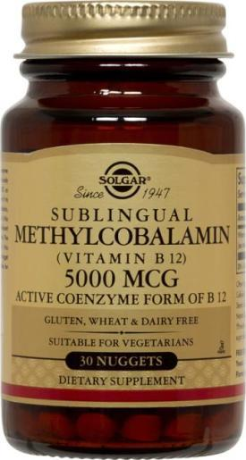 Methylcobalamin (Vitamin B12) 5000 mcg Nuggets