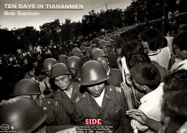 10 Days in Tiananmen (ref 15)