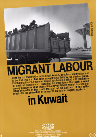 Migrant Labour in Kuwait (ref 41)