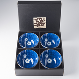 Kyoto 4 Bowl Set - Cherry Blossom