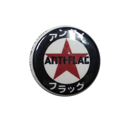 Anti-Flag Red Star Button
