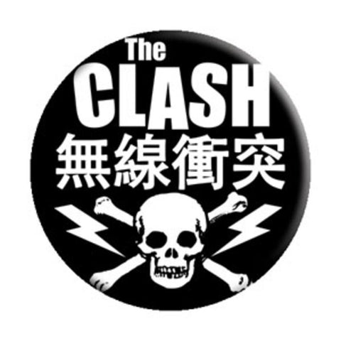 The Clash Skull And Bolts Button