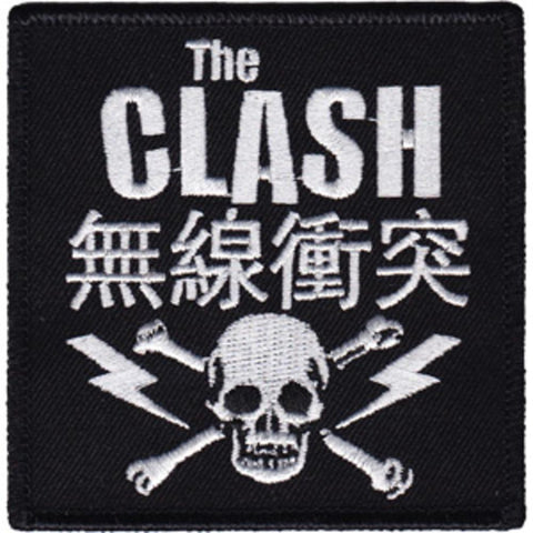 The Clash Skull And Bolts Patch