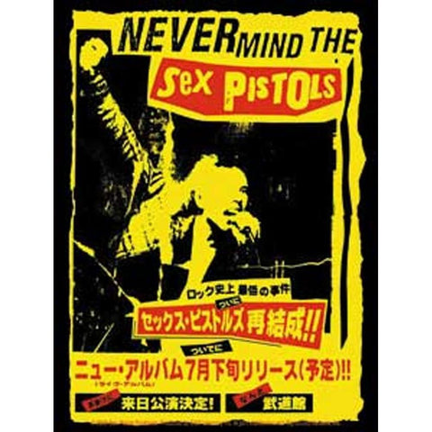 Sex Pistols Japan Poster Sticker