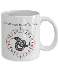 Chinese Zodiac Gift, Year of the Snake, Chinese Zodiac Snake Gift Mug