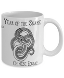 Chinese Zodiac Gift, 2018 Year of the Snake Chinese Zodiac Snake Gift Mug