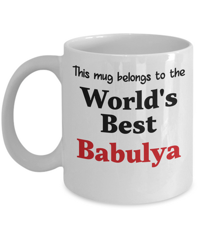 World's Best Babulya Mug Ukrainian Grandmother Family Gift Novelty Birthday Thank You Appreciation Ceramic Coffee Cup