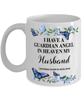 Husband Memorial Mug 11 oz In Loving Memory Mourning Emotional Support Cup
