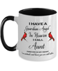 Aunt Memorial Cardinal Mug Guardian Angel Remembrance Two-Tone Sympathy Cup