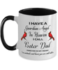 Foster Dad Memorial Cardinal Mug Guardian Angel Remembrance Two-Tone Sympathy Cup