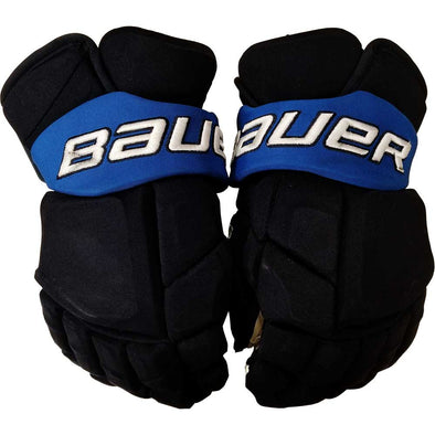 GAME USED HOCKEY GLOVES - 05 SBISA